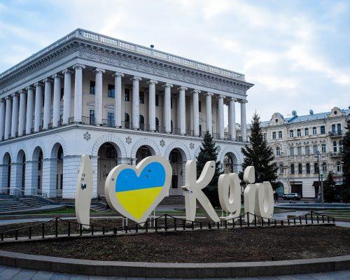 kiev-3795060_1920