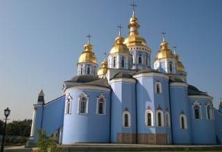 ukraina-320x220-2
